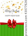 Merry Christmas 2019 New year greeting card 43077626