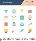 Halloween icons. Flat design. 43077964
