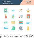 Dry Clean and Laundry icons. Flat design. 43077965