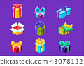 Gift Boxes With And Without A Present Inside Decorative Wrapped Cardboard Collection 43078122