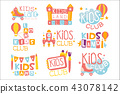 Kids Land Playground And Entertainment Club Set Of Colorful Promo Signs For The Playing Space 43078142