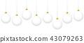 matt red colored christmas balls 43079263