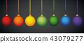matt rainbow colored christmas balls 43079277