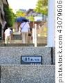 Ikaho Onsen Stone Stairway 43079606