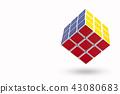 CHIANG MAI, THAILAND - NOVEMBER 15, 2017 : Rubik. 43080683
