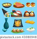 japanese food sushi 43080948