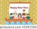 新年卡寶藏船的例證七幸運的上帝起重機和草龜松竹 43081566