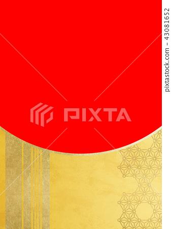 대마의 잎은 둥근있는 선 금 빨강 (배경 자료) 43081652