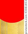 대마의 잎은 둥근있는 선 금 빨강 (배경 자료) 43081653