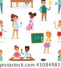 Back to school kids boys and girls children school-time vector illustration seamless pattern 43084983