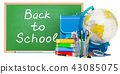 back, to, school 43085075