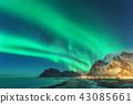 aurora, northern, lights 43085661
