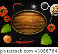 Realistic vector Vegetables with concept logo for Organic Shop on black background 43086764