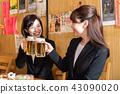 맥주, 직장인, 회사원 43090020