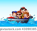 Kids riding a motor boat in the ocean 43090385