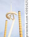 Olympic park tower designed by Santiago Calatrava. 43091625