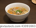 Miso soup with pork and vegetables 43091663