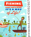 Fishing hobby sport vector cartoon poster 43092907