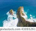 Kelingking beach. Nusa Penida Island, Indonesia. 43093261