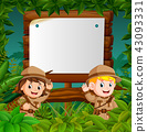 Two Kids on a Jungle Adventure with blank wood 43093331
