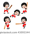 The various positions of the baseball player 43093344