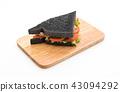 tuna charcoal  sandwich 43094292