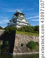 오사카 성 43097107