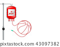 Blood bag red color with basketball shape 43097382