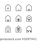 Garden tool and plant icon set in House frame 43097441
