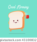 Good morning. 43100832