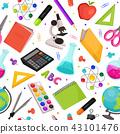 notebook, microscope, pencil 43101476