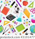 notebook, microscope, pencil 43101477