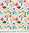 notebook, microscope, pencil 43101479