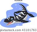 animal, dino, dinosaur 43101763
