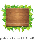 A brown sign and a leaf surrounding it (PNG, clipping material) 43103509