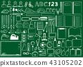 문구 선화 43105202