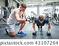 체육관, 남자, 남성 43107264