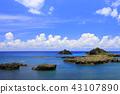 蓝天 白云 兰屿 岛屿 国旗 43107890