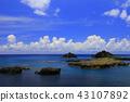 蓝天 白云 兰屿 岛屿 国旗 43107892