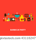 Barbecue Party Greeting Card 43110247