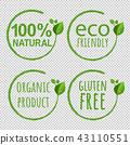 Eco, Green, Label 43110551