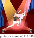 ballet, ballerina, classic 43110689