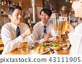 女商人,酒吧 43111905