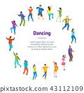people, dance, dancing 43112109