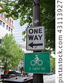 American Road Signs One-way Bicycle Path 43113927