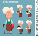 Grandmother wearing eyeglasses 43114925