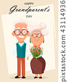grandma,granny,woman 43114936
