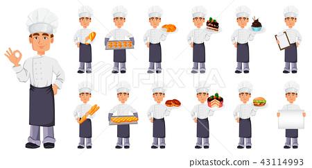 Handsome baker in professional uniform 43114993
