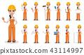 Beautiful female builder in uniform 43114997
