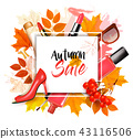 Enjoy Autumn Sales background with autumn leaves 43116506